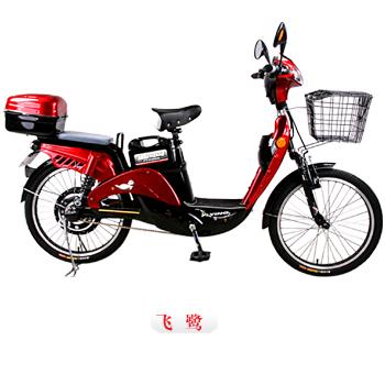 飞鹭-电动自行车-长春市追风鸟电动车专卖店产品分类
